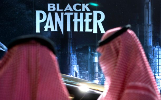 First Saudi cinema opens with popcorn and 'Black Panther'