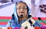 The Awami League needs to win the trust and confidence of the people: Sheikh Hasina