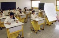Saudi Arabia plans distance learning for schools as virus precaution