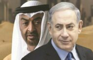 UAE to open embassy in Israel in 3-5 months: Official