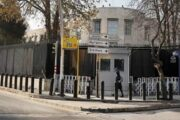 U.S. Embassy in Turkey issues alert on potential attacks