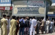 IMF suspends Afghanistan's access to funds